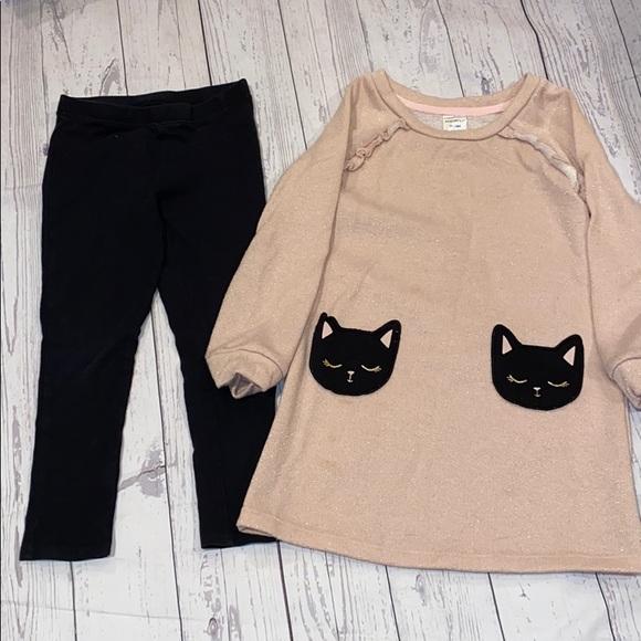 Cute sweater matching set for girls